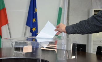 10 fast facts about the upcoming Bulgarian elections